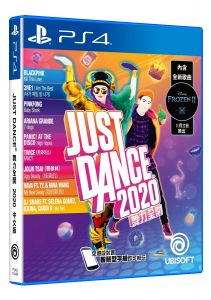 PlayStation®4《Just Dance 舞力全開2020》