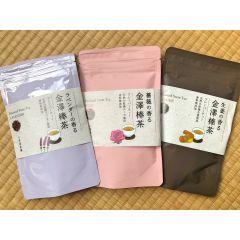 香茶房 - 香草加賀棒焙茶