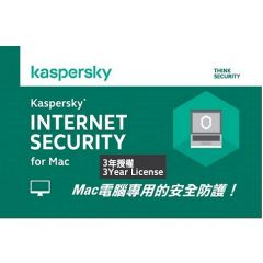 KASPERSKY Internet Security for MAC (3yr subscription for Education/ Key only) (SOFKISMAC3YEDU)