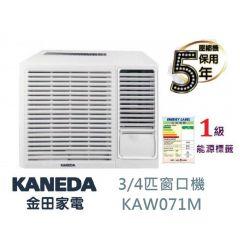 Kaneda 3/4HP Window Type Air Coniditoner KA-W071M KAW071M