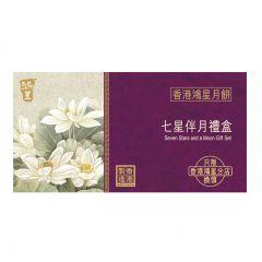 (禮券) 鴻星 - 七星伴月禮盒 SKC100014