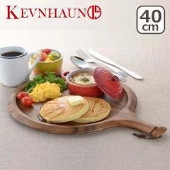 KDS ROUND CUTTING BOARD & MORNING TRAY KDS1923