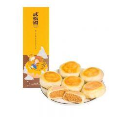 (預售) 武松殿 - 肉鬆餅 10件 kk-101790