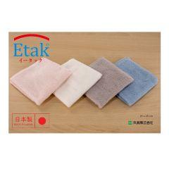 Marushin - [日本製造]今治Etak®抗病毒手巾 (純白/粉紅/灰色/粉藍)