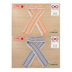 Marushin - [日本製造]條紋Eco De®接觸冷感毛巾(連保冷劑) (橙色/深藍色)