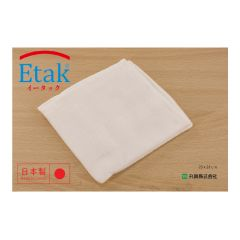 Marushin - [日本製造]今治Etak®抗病毒紗巾