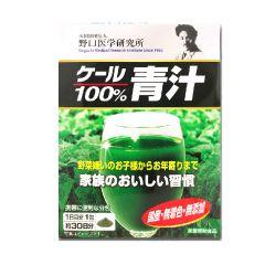 野口 - 羽衣甘藍100%通便排毒青汁 (1盒) [清宿便 排毒塑身]