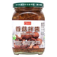 有機園 - 香菇拌醬 KS1183