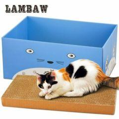 LAMBAW - 可折疊的盒子連貓抓板 Lambaw-Scratch-BL