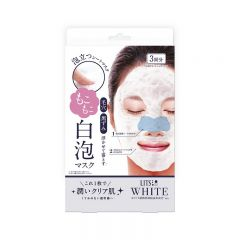 LITS - White Brightening Mask 3 sheets LIT681
