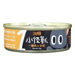 Litomon - 貓用1種肉主食罐 - 純雞肉餐(82g)x 3 litomon-1-chicken