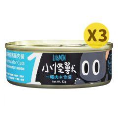 Litomon - 貓用1種肉無膠主食罐 純黑豬肉餐 82g x 3罐