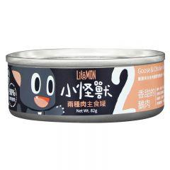 Litomon - 貓用2種肉主食罐 香甜的鵝肉 82g x 3罐