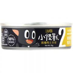 Litomon - 貓用2種肉主食罐 養殖的鱉肉 82g x 3罐