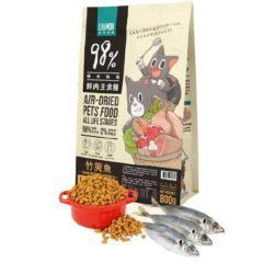 Litomon - 貓用鮮肉主食糧 竹筴魚 800g Litomon-airdry-fish