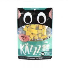 Litomon - 凍乾小食 南瓜丁 犬貓適用 25g (最佳食用期或少於3個月)