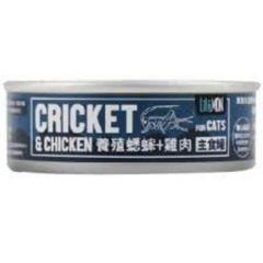 Litomon - 貓用野味系列主食罐 - 養殖蟋蟀與雞肉(82g)x 3 litomon-wild-cricket