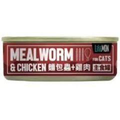 Litomon - 貓用野味系列主食罐 - 麵包蟲與雞肉(82g)x 3 litomon-wild-ealworm