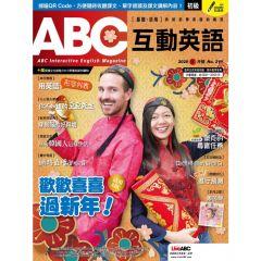 ABC Live - Magazine ( Entry Level ) LiveABC-ABC