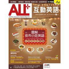 ALL + Live - Magazine ( Advance Level ) LiveABC-All