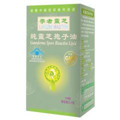 學者靈芝 - 純靈芝孢子油150粒 LM00009