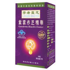 學者靈芝 - 紫雲赤芝精華50粒 LM00010