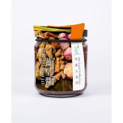 Yi O Agricultural - Turmeric Paste Locallife01