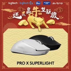 Logitech - Pro X Superlight 超輕量無線遊戲滑鼠 (黑色) 910-005882