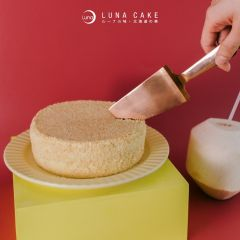 LUNACAKE004 (EVoucher) Luna Cake - Coconut Double Cheesecake(6inch)