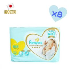 Pampers - [Full Case] ICHIBAN (NB) (32s) x8 m00187_8