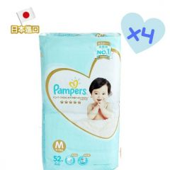 Pampers - [Full Case] ICHIBAN (M size) (52s) x4 m00189_4