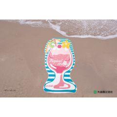 Marushin - Cocktail Beach Towel M0135021300
