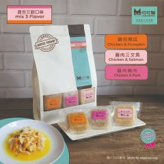 DingDingMeow Mix 3 Flavor Fresh Meal : Chicken & Pumpkin