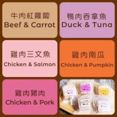 DingDingMeow Mix 5 Flavor Fresh Meal: Chicken & Pumpkin