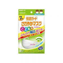 Hakugen - Refreshing Mask for Children 7pcs MA112