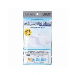Ace - N99 Surgical Mask (Regular) 5pcs MA115