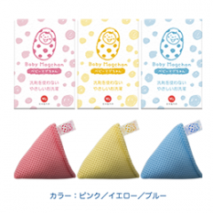 Magchan - Baby Magchan小鎂寶寶水素水抗菌洗衣包