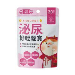 Maowash - 泌尿好輕鬆賞l 30粒 MAO014