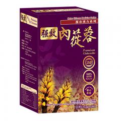 Metro Chinese Medicine - Premium Cistanche 60's MC00086