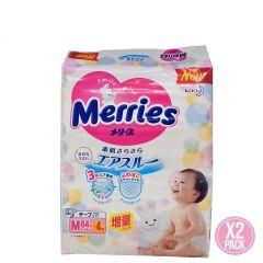 日本直送Merries (原箱) 花王 L56 大碼褲仔x 2包MERRIES_PL56_2