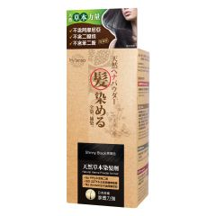 MY SENSES - Herbal Essence Hair Color (Black) MI1122