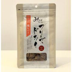 Michinoku Farm - freeze dry chicken liver 60g MICH-43018
