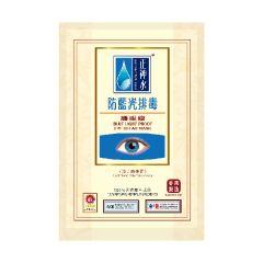 正神水 防藍光排毒護眼膜 MJ030