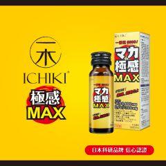 ICHIKI - 極感MAX (1盒) [強化耐力、持久力、體力、男女適用] MM001