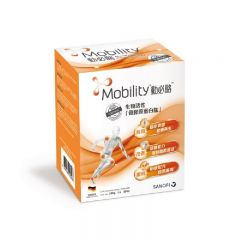 MOBILITY Bioactive Collagen Peptide for Joint (100% Fortigel) 30x10g MOBILITY30
