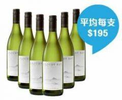 Cloudy Bay Sauvignon Blanc 2020 x 6 支 (送冰袋一個)