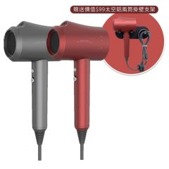 Lowra rouge CL-301水潤雙負離子風筒 (鐵砂灰 / 硃砂紅) – 送太空鋁風筒掛壁支架 (價值$99) Moov-CL-301