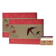 燕之家 - 冰糖血燕盞禮盒 (6支裝) 2盒