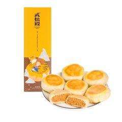 武松殿 - 肉鬆餅 10件