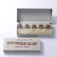 (預售)TOKYO CHOCOLAT FACTORY - 迷你朱古力年輪蛋糕 (10件) (預計發貨時間: 2021年3月17日 - 3月19日)